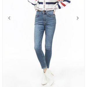 F21 | NWT Button Fly Skinny Jeans